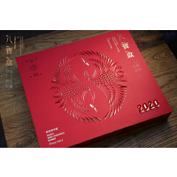 自然造物 /八宝盒・传统江南糕点礼盒知味观糕点新年礼盒糕点礼盒