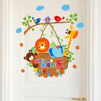 墙贴画卡通动物温馨幼儿园儿童房间卧室房门贴纸门装饰品欢迎光临