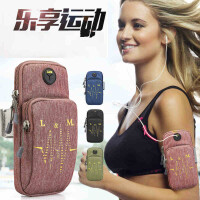 跑步手机臂包运动手臂包苹果6plus臂带7男女臂套臂袋手机包手腕包