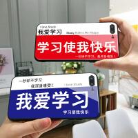 我爱学习苹果8plus手机壳iphone6s包边XR玻璃X新款7p创意潮款6plus男女情侣款7个性文字网红硬壳保护套