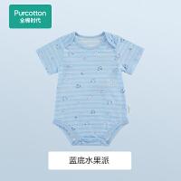 全棉时代20春夏新款新生婴儿儿衣服针织短袖爬爬服宝宝包屁衣纯棉