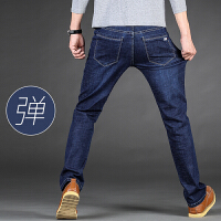常规牛仔裤男直筒弹力青年商务男士休闲长裤四季款弹性男裤子