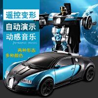 越野充电变形车金刚机器人大先锋跑车男孩遥控赛汽车玩具模型