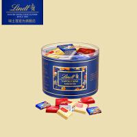 领�幌碌チ⒓�10元Lindt瑞士莲进口巧克力精选缤纷排块巧克力礼盒265克