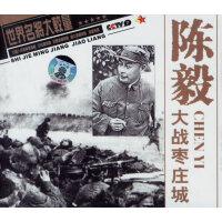 世界名�⒋筝^量:�毅大����f城(VCD)