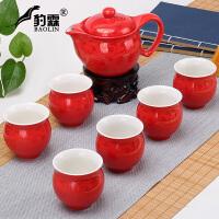 茶台茶道茶艺整套功夫茶具套装家用客厅青花瓷陶瓷泡茶杯茶壶
