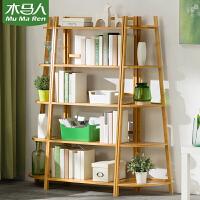 木马人简易书架置物架简约现代实木多层落地收纳架儿童学生小书柜子