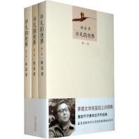 【二手旧书九成新】平凡的世界 路遥 北京十月文艺出版社 9787530212004