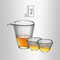 【任选3件4折,2件5折】当当优品 闻香锤目纹茶具套装 光阴系列功夫茶具 1个分茶器+2个闻香品茗杯
