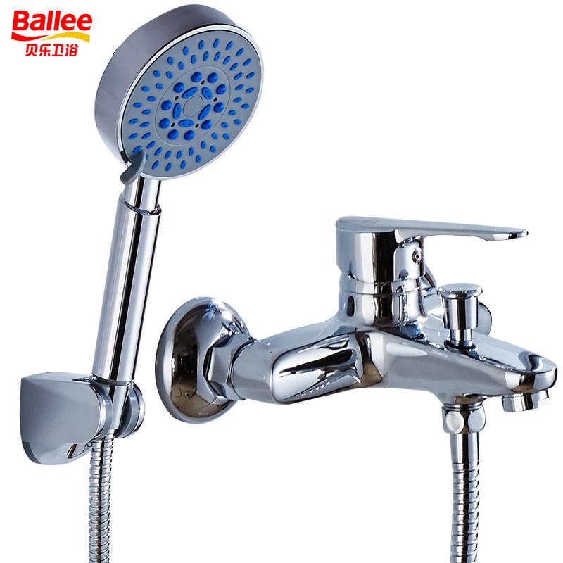 【满200减100】贝乐BALLEE 1103-66五金S系列浴室全铜浴缸淋浴龙头花洒四件套装