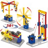 【特价 520后涨价】万格儿童积木 工程组装系列 拼装教学机械组手动积木儿童益智玩具生日礼品男女孩玩具