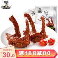 【周黑鸭_经典大包装】 卤鸭锁骨200g×2 熟食卤味零食 麻辣小吃特产 鸭架