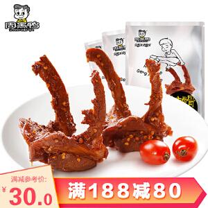 【周黑鸭_经典大包装】卤鸭锁骨200g×2 熟食卤味零食 麻辣小吃特产  鸭架