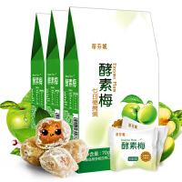 【3盒装】蒂芬妮酵素梅3盒