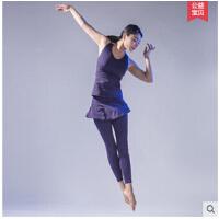 瑜伽服套装裤裙束腿裤修身健身房运动服舒适含胸垫 可礼品卡支付