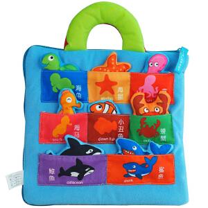 拉拉布书婴幼儿益智玩具启蒙与认知宝宝早教 海洋里