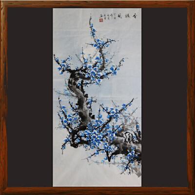 国画《香远图》林茂昌 中美协真迹 编号:R1635