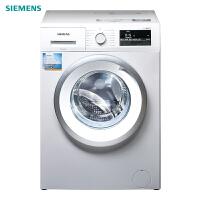 西门子(SIEMENS)XQG80-WM10N1600W 8公斤 全自动变频滚筒洗衣机 家用大容量 除菌液洗 高温筒清洁