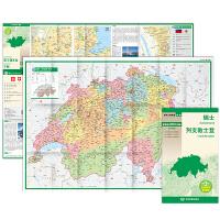 世界分国地图・欧洲-瑞士 列支敦士登地图