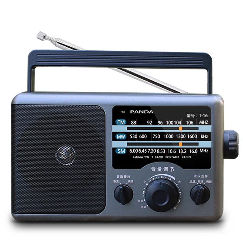 熊猫收音机 T16全波段收音机老年人便携式手提广播半导体【包邮】