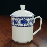 青花瓷会议礼品办公茶杯陶瓷陶瓷茶杯带盖过滤茶杯水杯