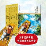 曹文�文集典藏版(全7�裕�