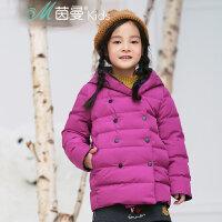茵曼童装儿童羽绒服冬季新款女童双排扣连帽加厚保暖外套【3874121013】