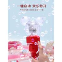 迪士尼泡泡棒婴儿无毒儿童手持米奇泡泡机六一玩具电动魔法棒女孩