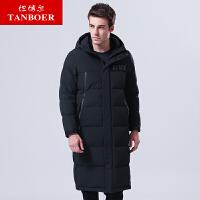 坦博尔2017冬季新款羽绒服男士休闲长款时尚字母连帽外套TA17791