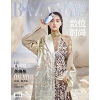 芭莎男士2020年6月 封面 �P�酝� 期刊�s志