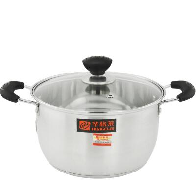 华格莱 20cm韩式汤锅