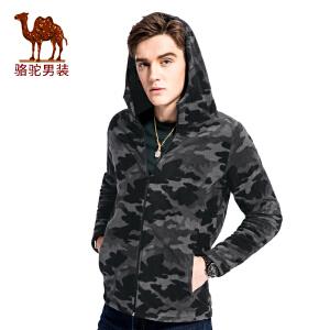 骆驼男装 秋季新款连帽休闲时尚男士外套精致绣标男长袖
