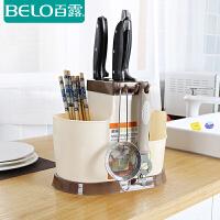 百露沥水筷子筒储物架多功能厨房置物架厨房餐具收纳架子塑料刀架