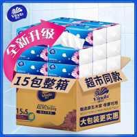 �S�_�巾抽�整箱餐巾�面巾�家用小包��惠�b家庭�b母��盒l生用
