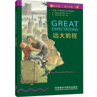 远大前程(第5级.适合高二.高三)(书虫.牛津英汉双语读物)――家喻户晓的英语读物品牌,销量超5000万册