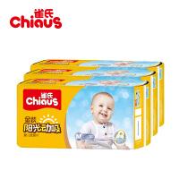 雀氏 2015新款 金装阳光动吸 婴儿宝宝 纸尿片 M38片*3包 组合装共114片