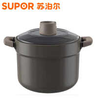 苏泊尔(supor)新陶瓷煲3.5L进口矿石铸造健康陶瓷养生煲 燃气明火专用 可拆卸 硅胶手柄TB35B1
