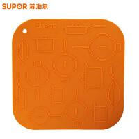 苏泊尔(supor)隔热垫 KG06A1银悦硅胶垫 餐垫 碗垫 隔热垫 杯垫