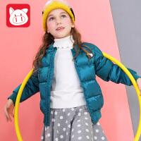 小猪班纳童装女童羽绒服短款2017冬装新款中大童儿童加厚夹克外套