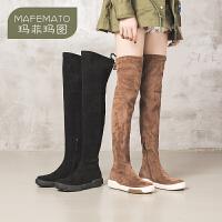 玛菲玛图长靴女过膝2020新款粗跟靴子女网红瘦瘦弹力靴秋款高筒平底长筒靴1811-25