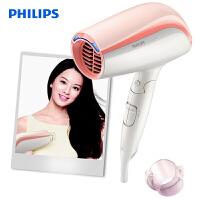 飞利浦(Philips) 电吹风机家用大功率 负离子恒温护发 冷热风护发 过热保护 电吹风筒 BHC200/05 粉色