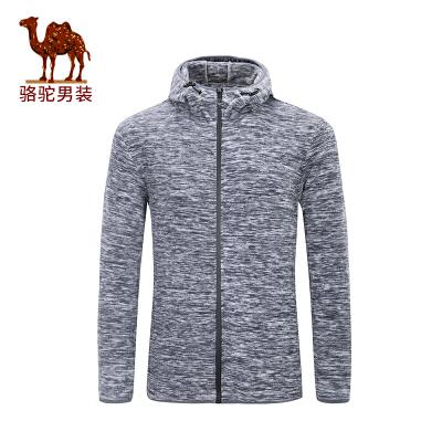 骆驼男装夹克外套 秋季新款连帽宽松休闲大码开衫上衣