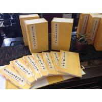 蒙古王府本石头记 宣纸线装 四函三十二册 曹雪芹著 西泠印社