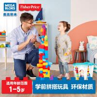 �M雪�e木美高80粒大�w粒益智玩具拼插男孩女孩DCH62