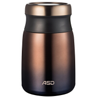 爱仕达保温桶ASD 1.9L保温提锅304不锈钢直型保温饭盒 便当盒保温盒1619Z