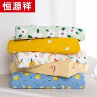 恒源祥乳胶枕头套单个单人纯棉柔软儿童记忆枕套全棉一只装60x40