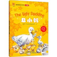 丑小鸭(轻松英语名作欣赏-小学版)(第1级)(配光盘)――全彩色经典名著故事,配带音效、分角色朗读
