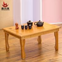 惠万家 楠竹 炕桌 炕几 榻榻米桌 床上桌 茶几 方桌 阳台桌 竹子 矮桌