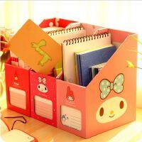 韩版创意diy办公书本文件图书馆杂志桌面收纳盒整理盒