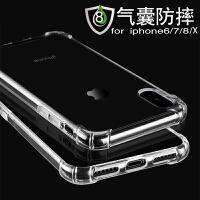 【支持礼品卡】苹果7plus手机壳防摔iphone8透明套6s硅胶软壳x气囊男女款plus潮p